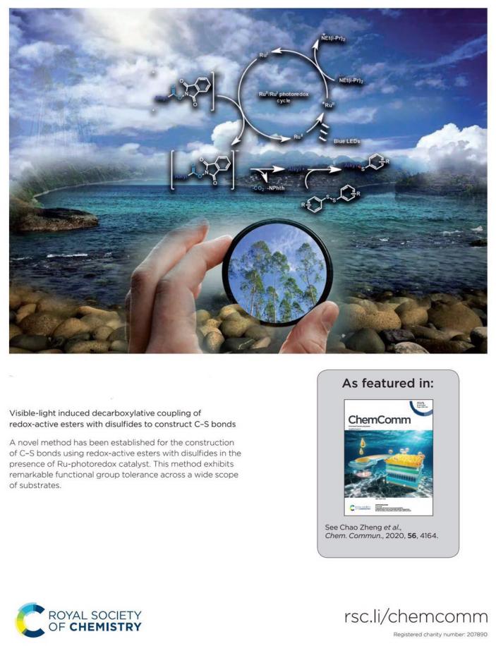 在国际权威期刊Chemical Communication以封面文章发表最新研究成果
