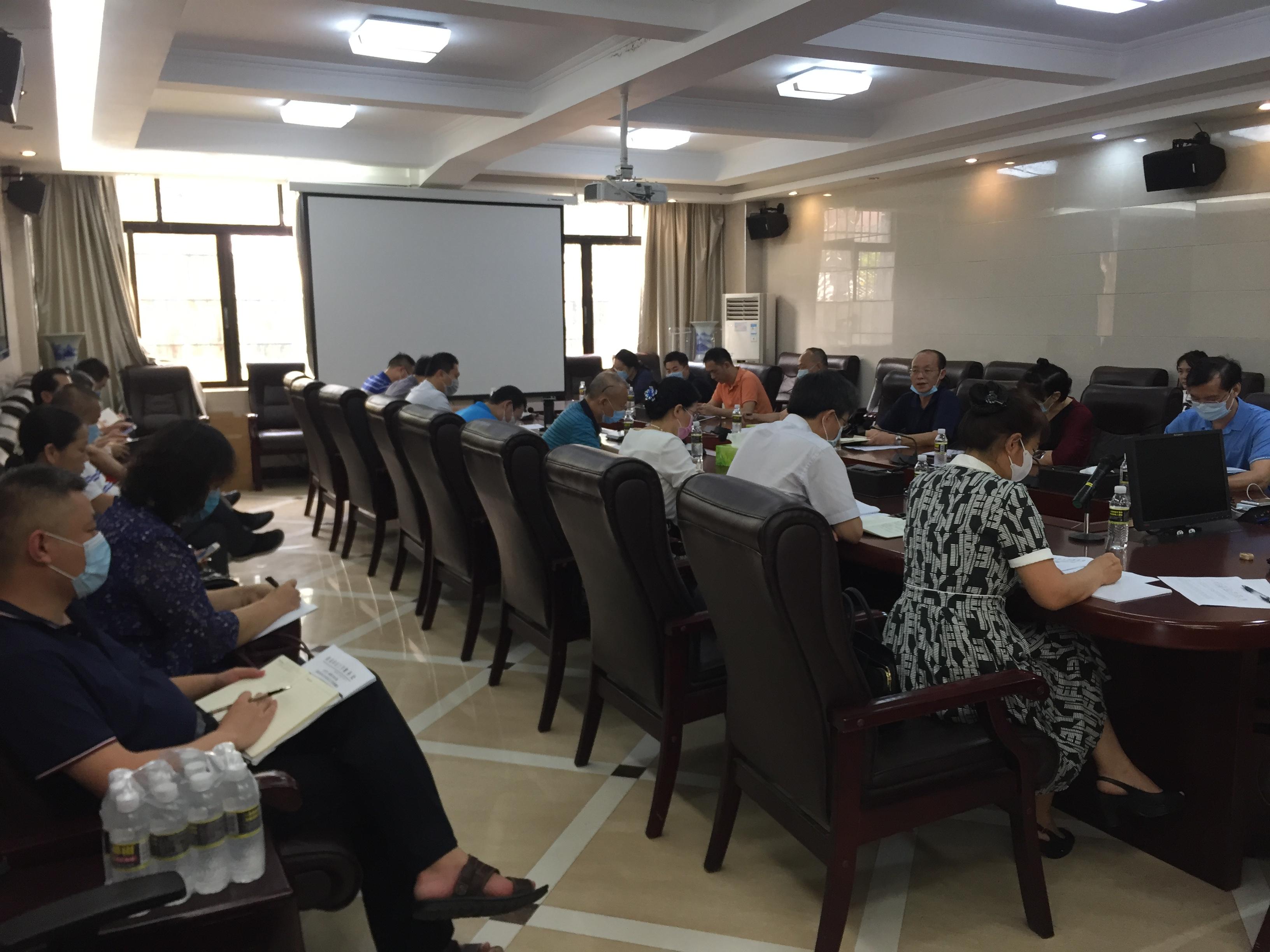 教務處召開返校復課本科教學工作研討會