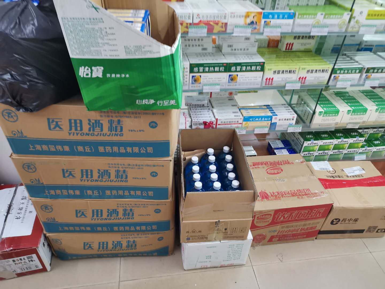 海师教师吴辰捐稿酬为学生购买防疫物资