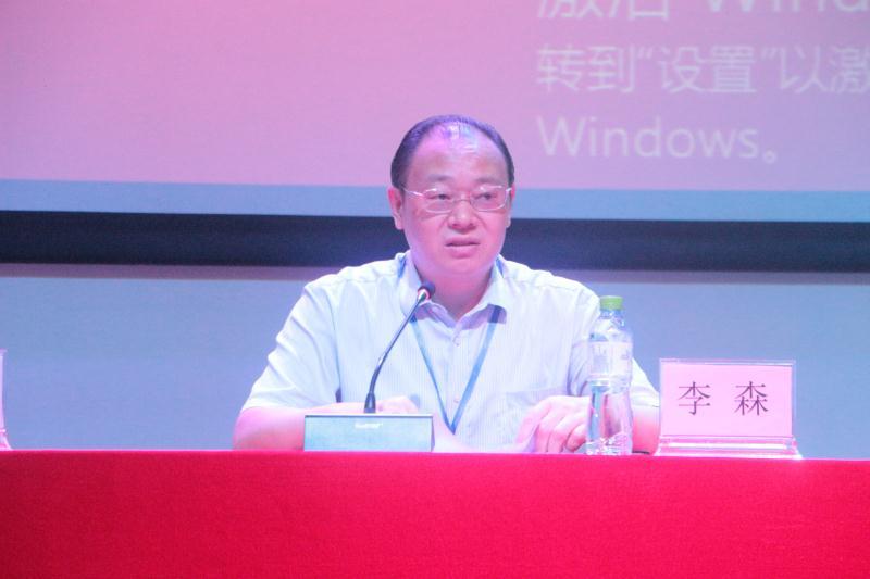 2020年海南省体育专业统考动员大会在我校召开