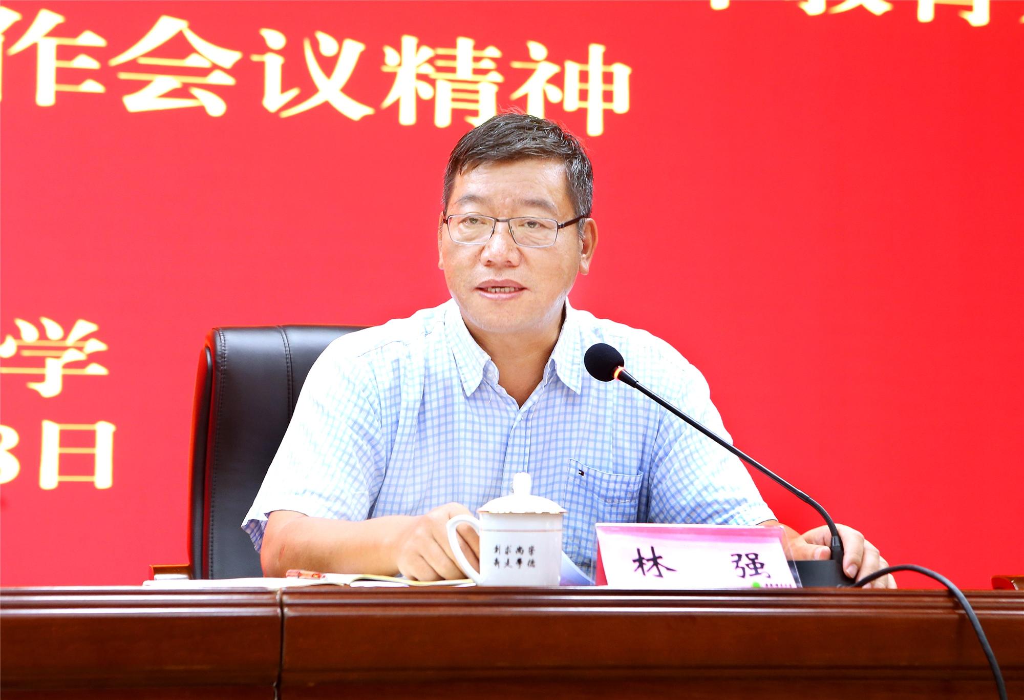 我校传达研龚教育部和海南省2020年教育系统都面从严治党任务集会精神