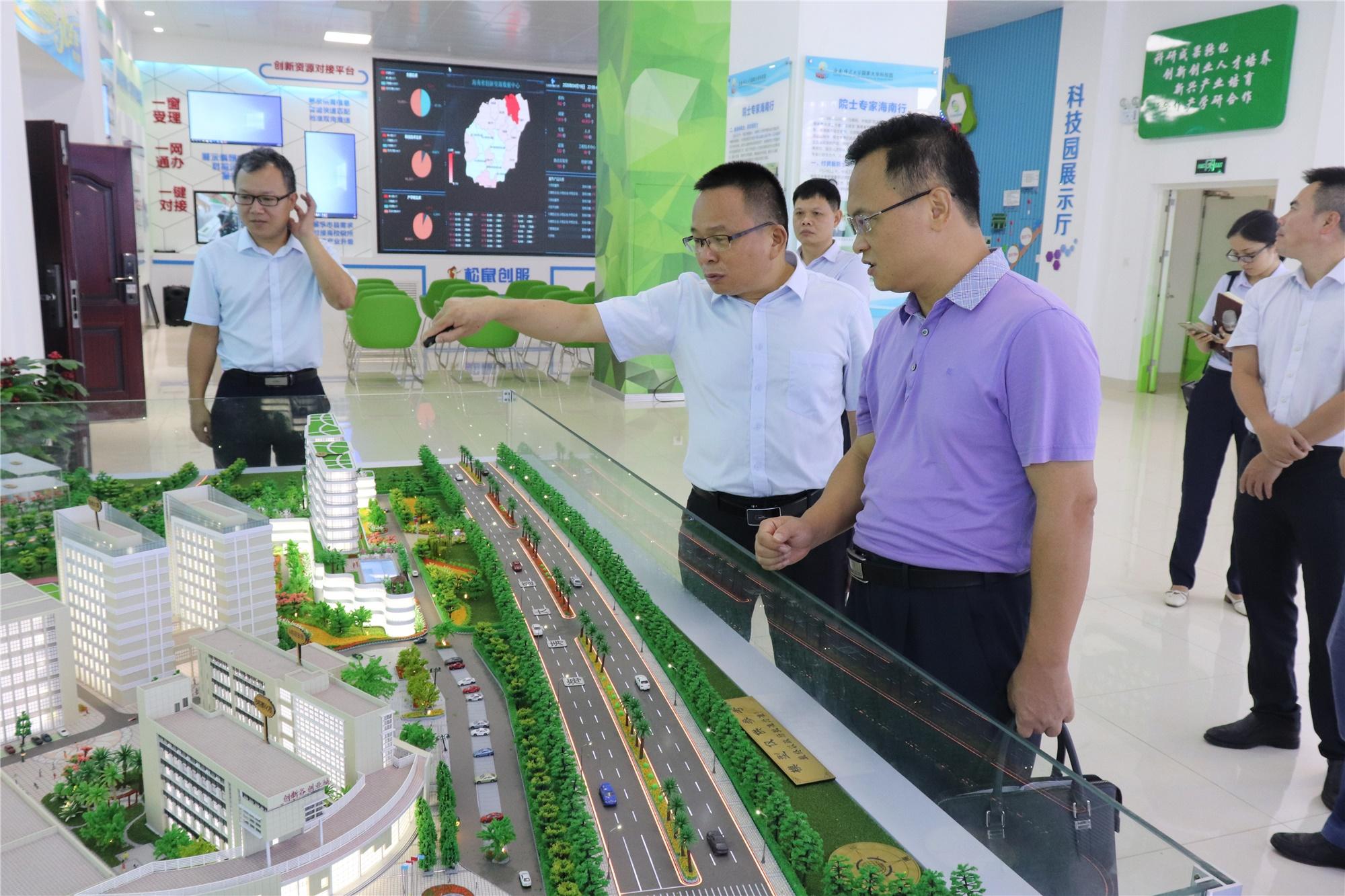 校领导走访调研新葡的京集团350vip国家科技园