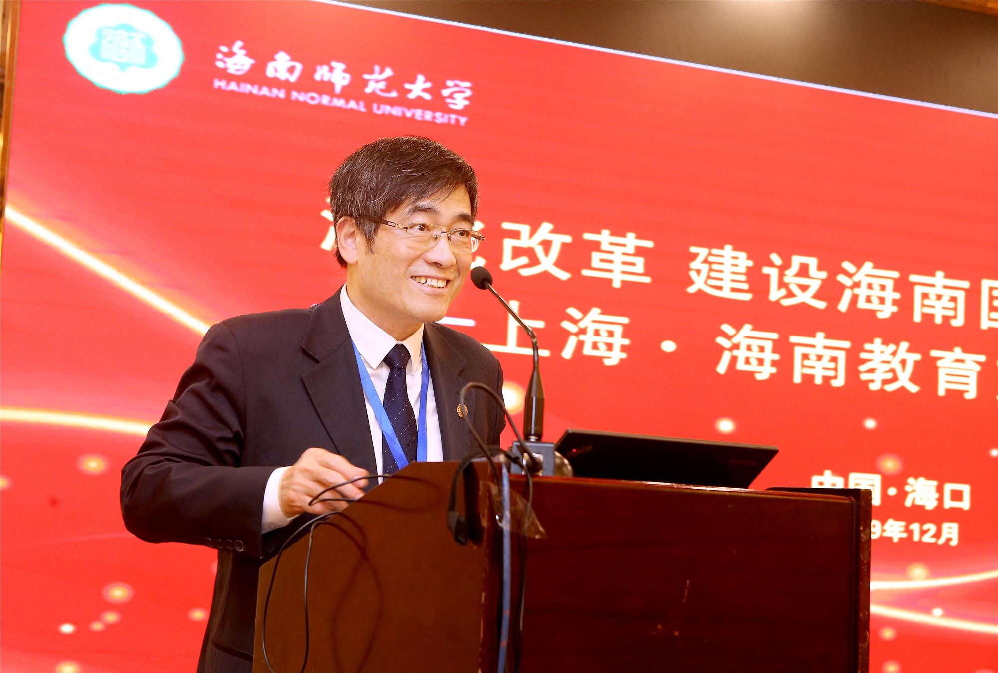 我校举办上海·海南教育交流合作研讨会