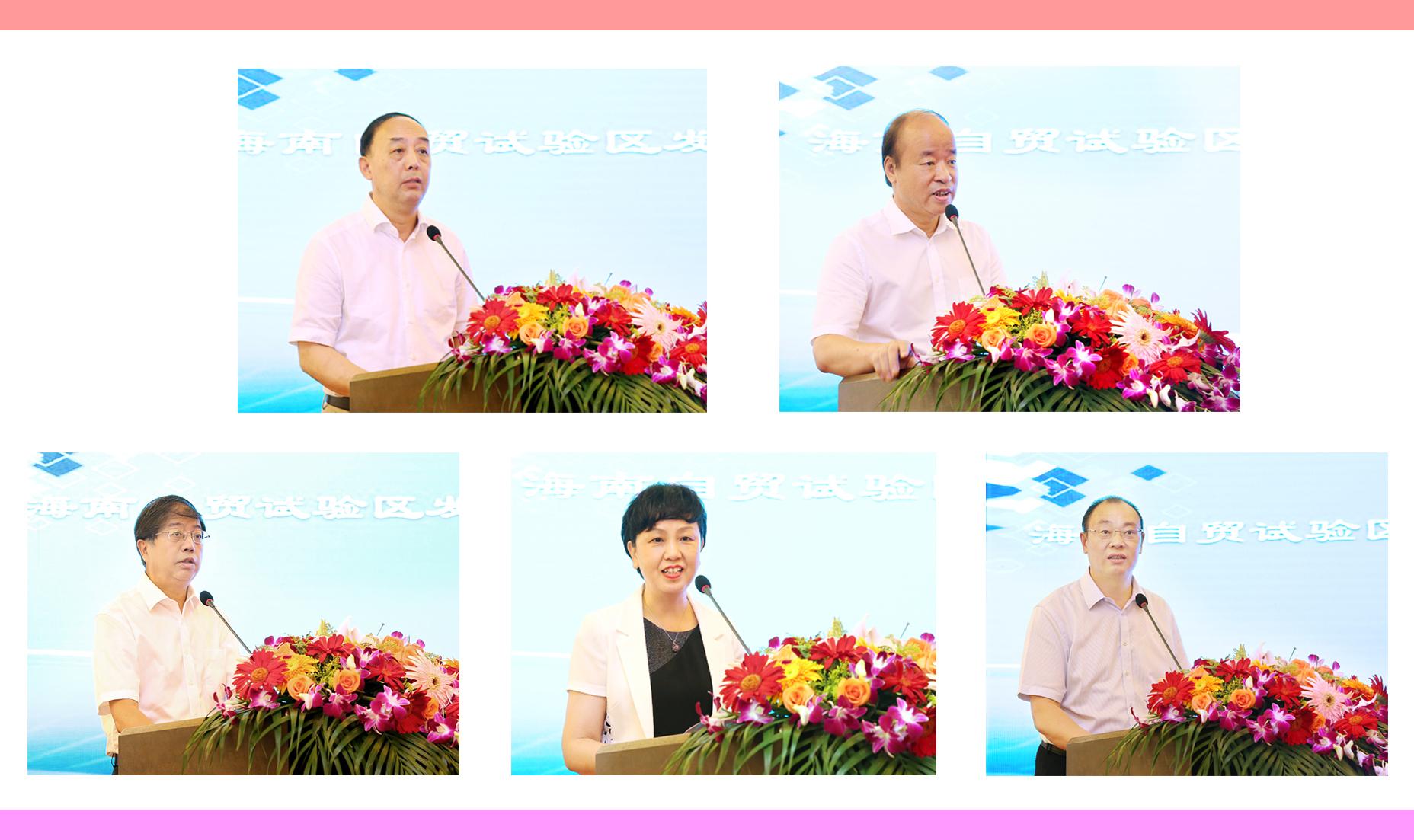 """我校主办""""大力建设海南国际教育创新岛""""高端学术论坛"""