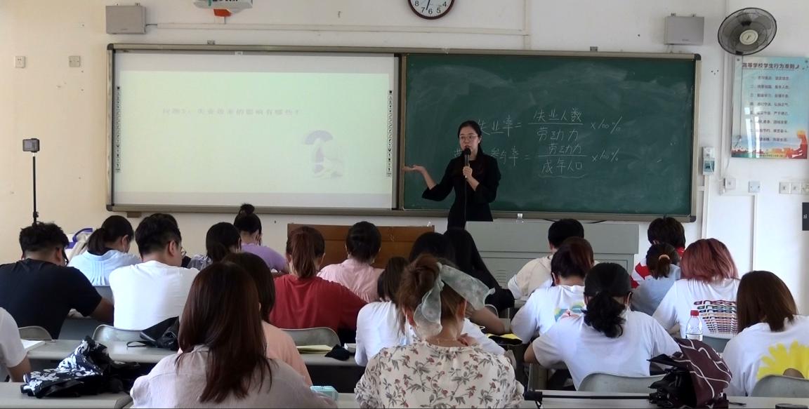 学院举办2020年青年教师教学大赛