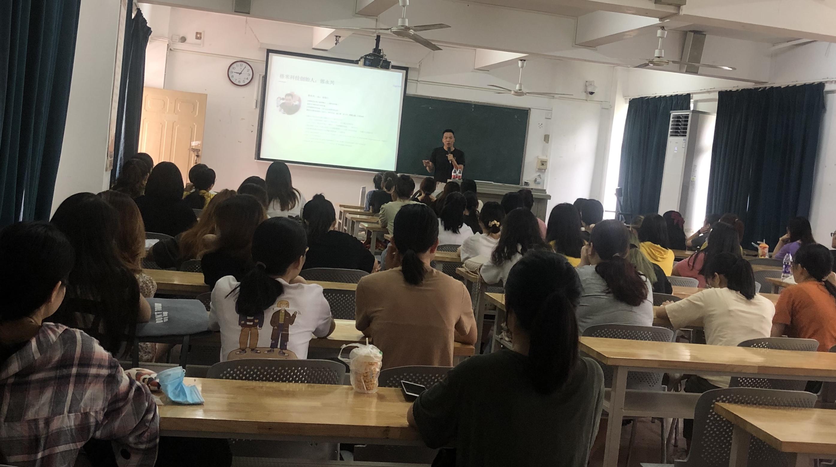 华南师范大学心理学博士郭永兴来我院讲学