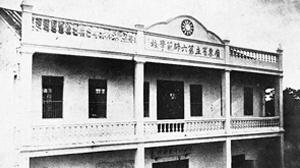 海师校史 | 海师前世述略:民国风云 (1902-1949)