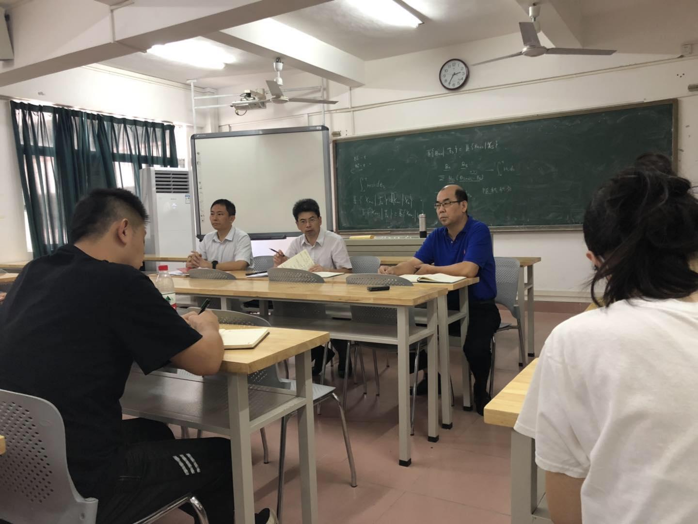 365亚洲最新线路网址教工党支部召开支部大会