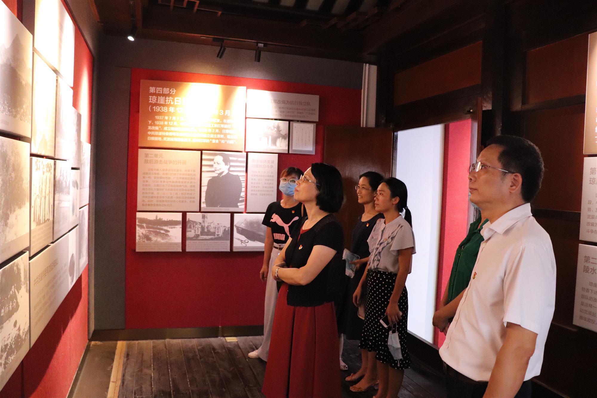 弘扬琼崖革命传统 为海南自贸港建设作贡献