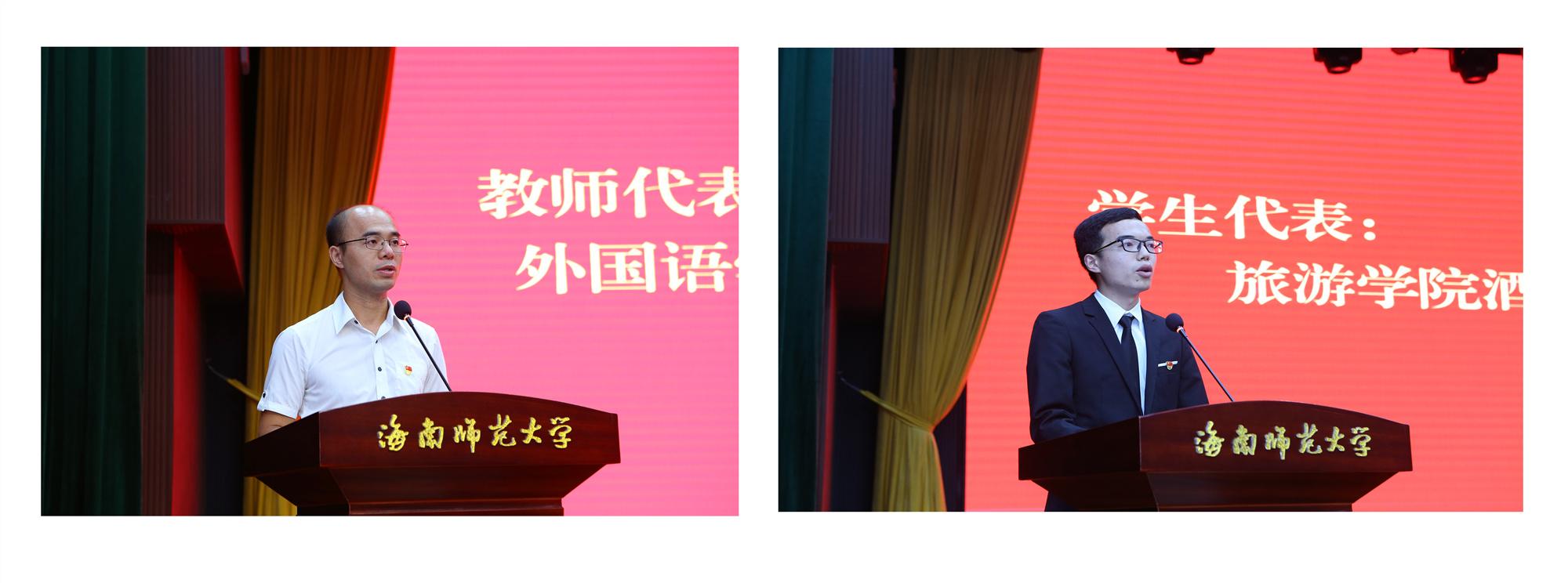李红梅强调:弘扬革命传统,牢记初心使命,扛起教育担当