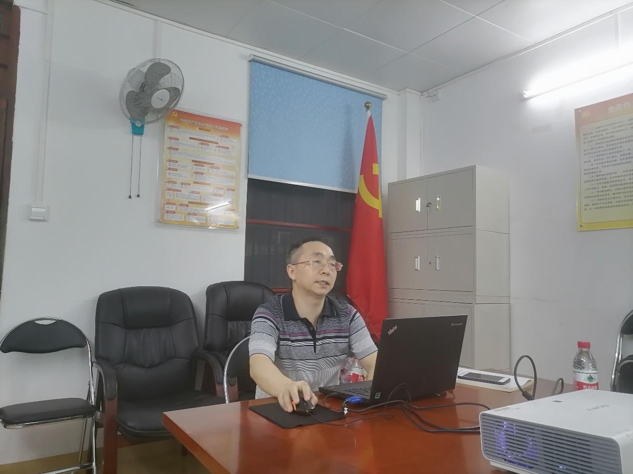 我为海南自由贸易港建设增光彩——特教系党支部专题民主生活会纪实