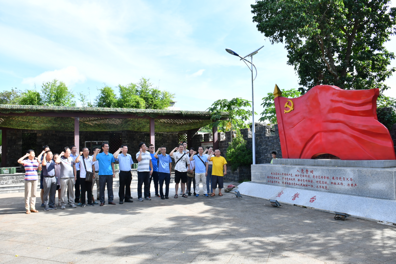 我院教工党支部在仁台村开展七一党员教育活动