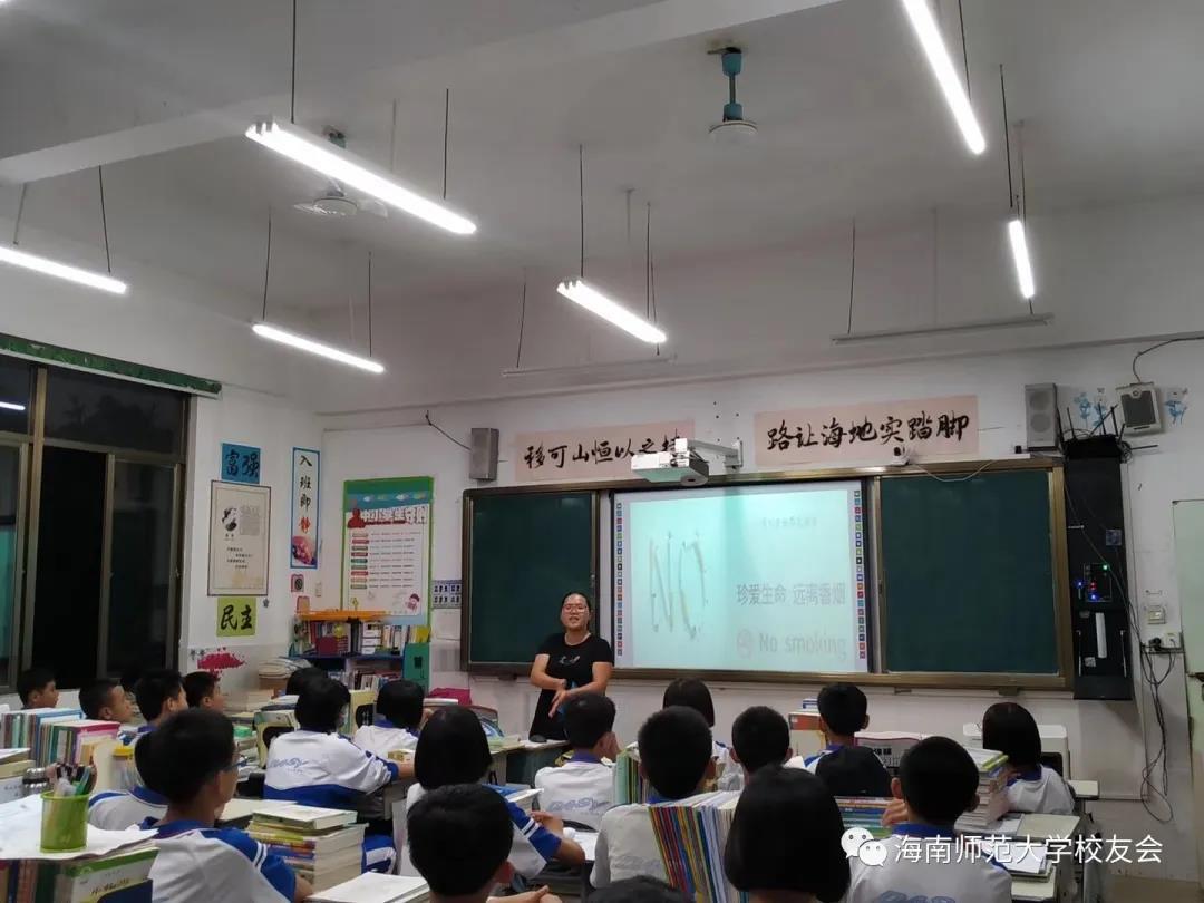 一位用爱传递知识的人民教师