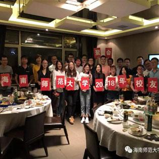 相聚是缘——2018年北京校友会首次聚会