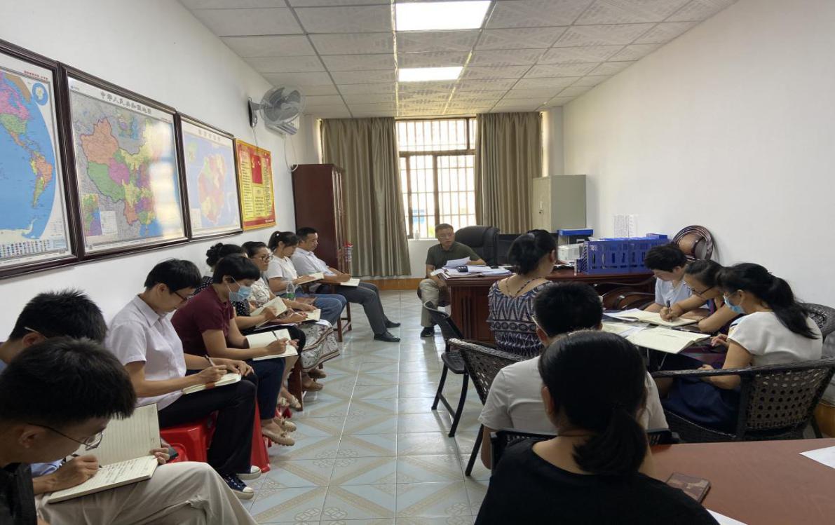 海南师范大学人事处会议纪要(八)