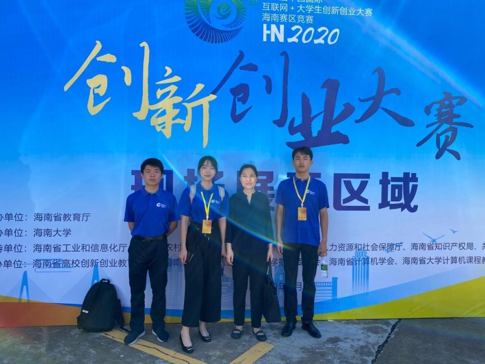 """物电学院学子入围第六届中国国际""""互联网+""""大学生创新创业竞赛全国总决赛"""
