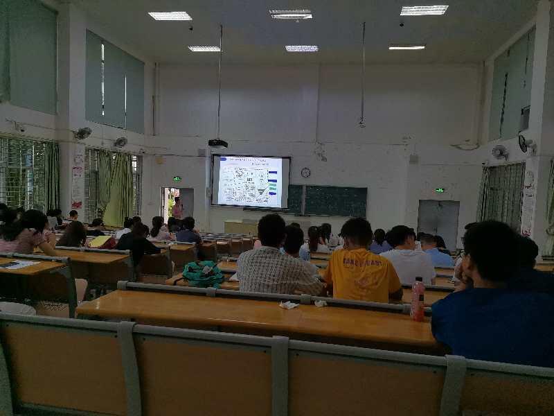 我院召开全体研究生化学实验室安全教育讲座