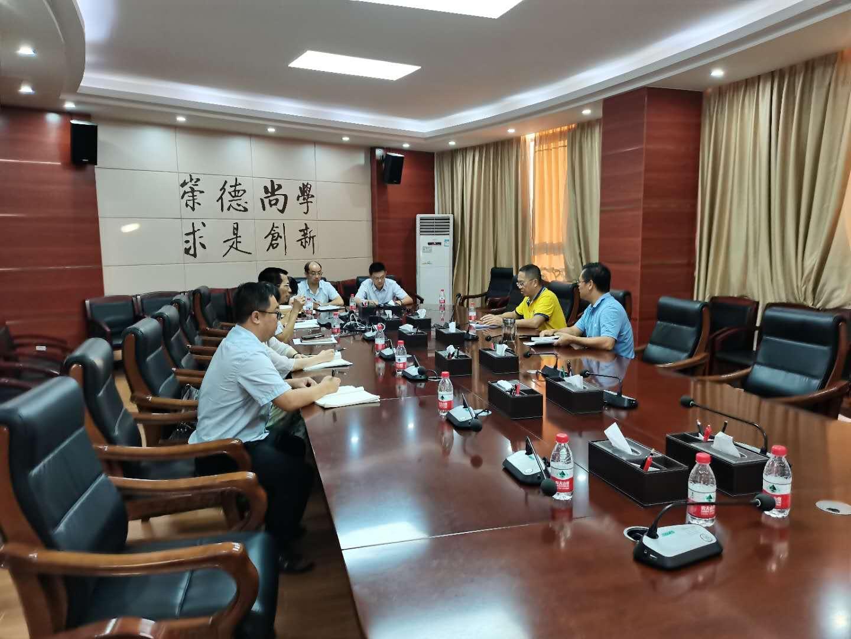 机关党委第四支部专题学习会议