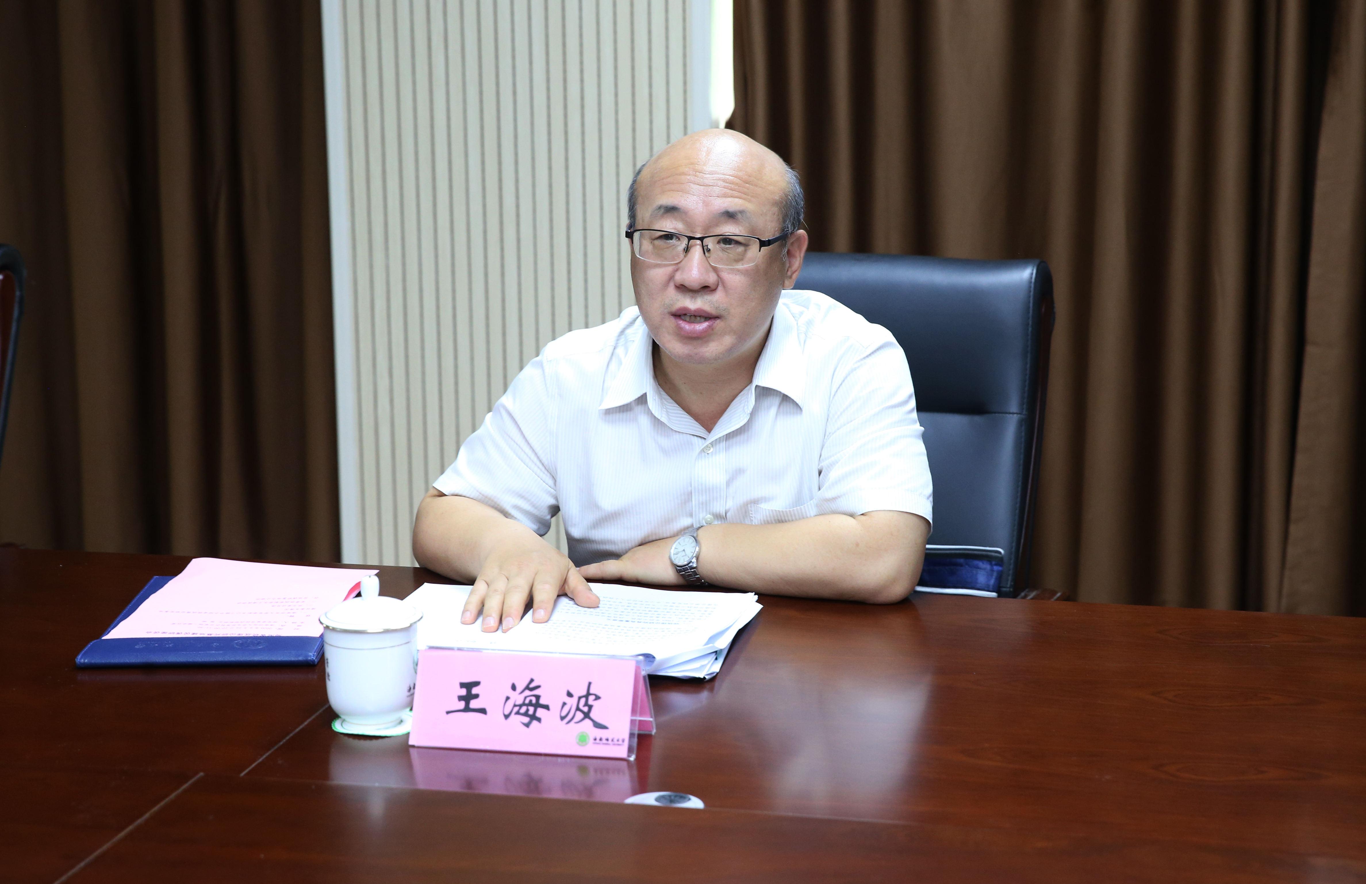 省委统战部副部长王海波来bbin体育真人平台调研省统战理论研究基地建设
