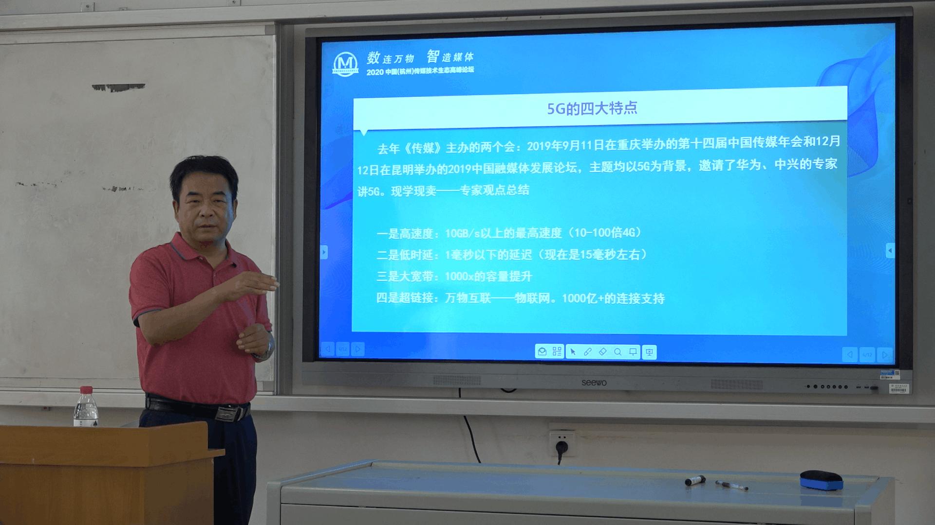 杨驰原:5G+AI趋势下的媒体融合新机遇