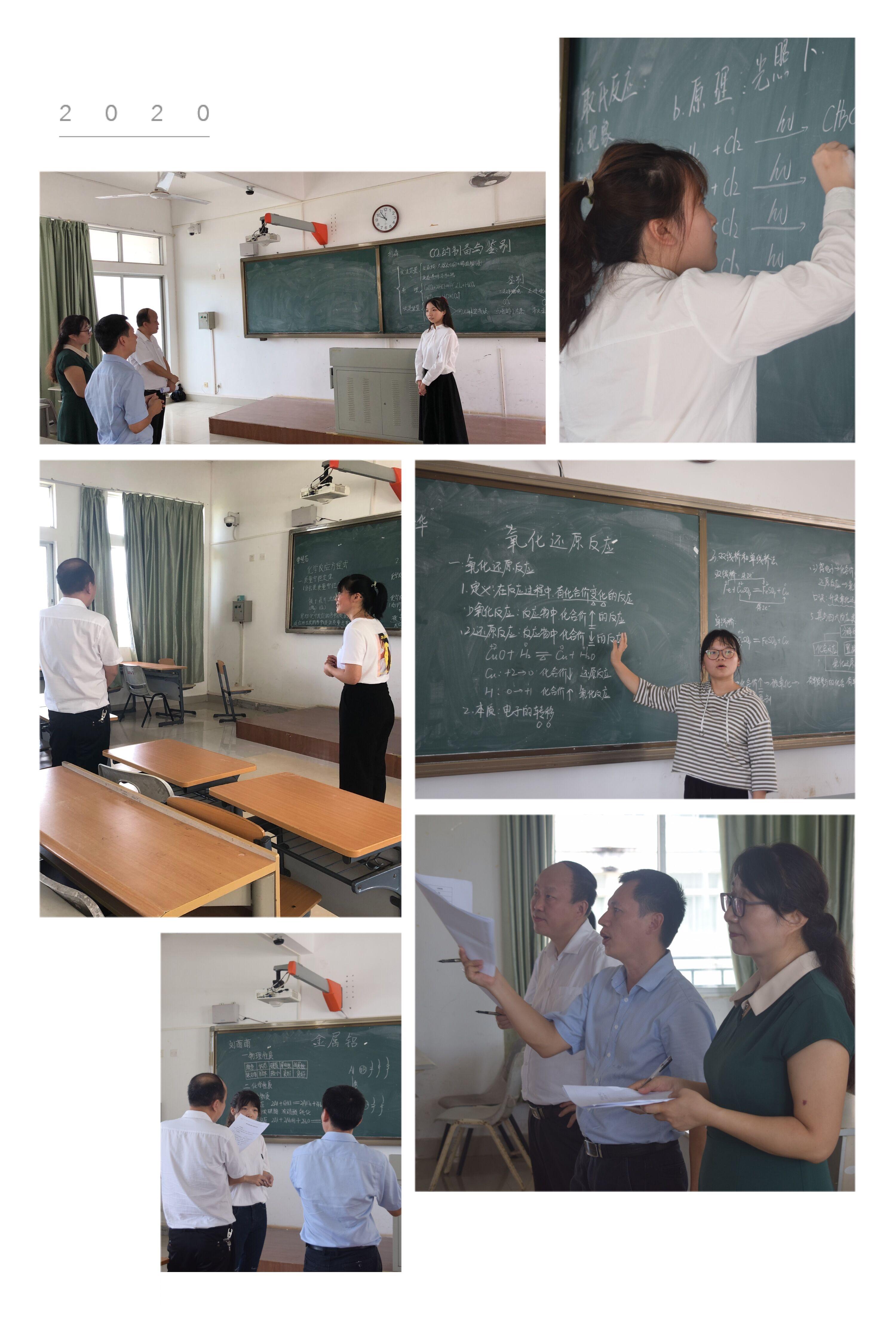 我院举办第十届大学生教师技能大赛之板书技能比赛
