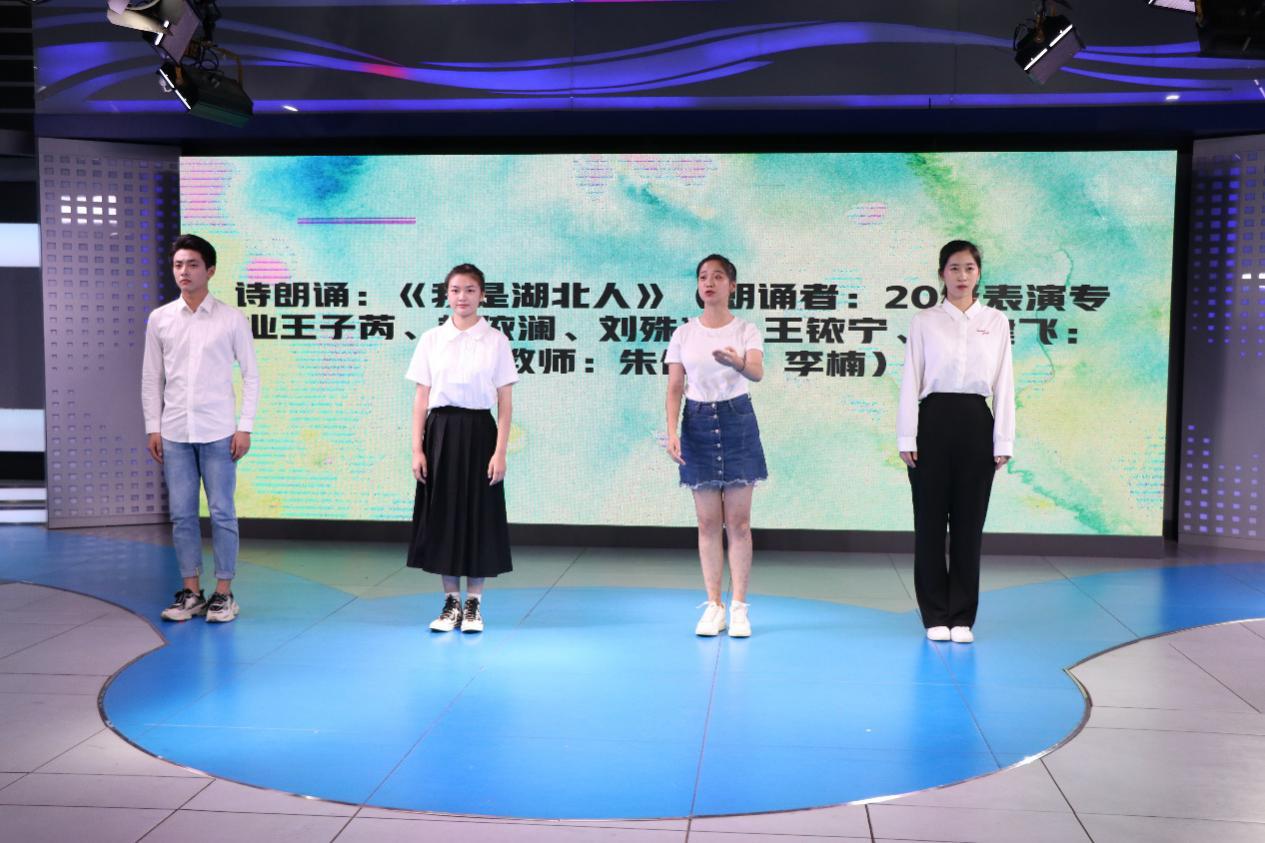 表演专业成功举办迎新综艺晚会