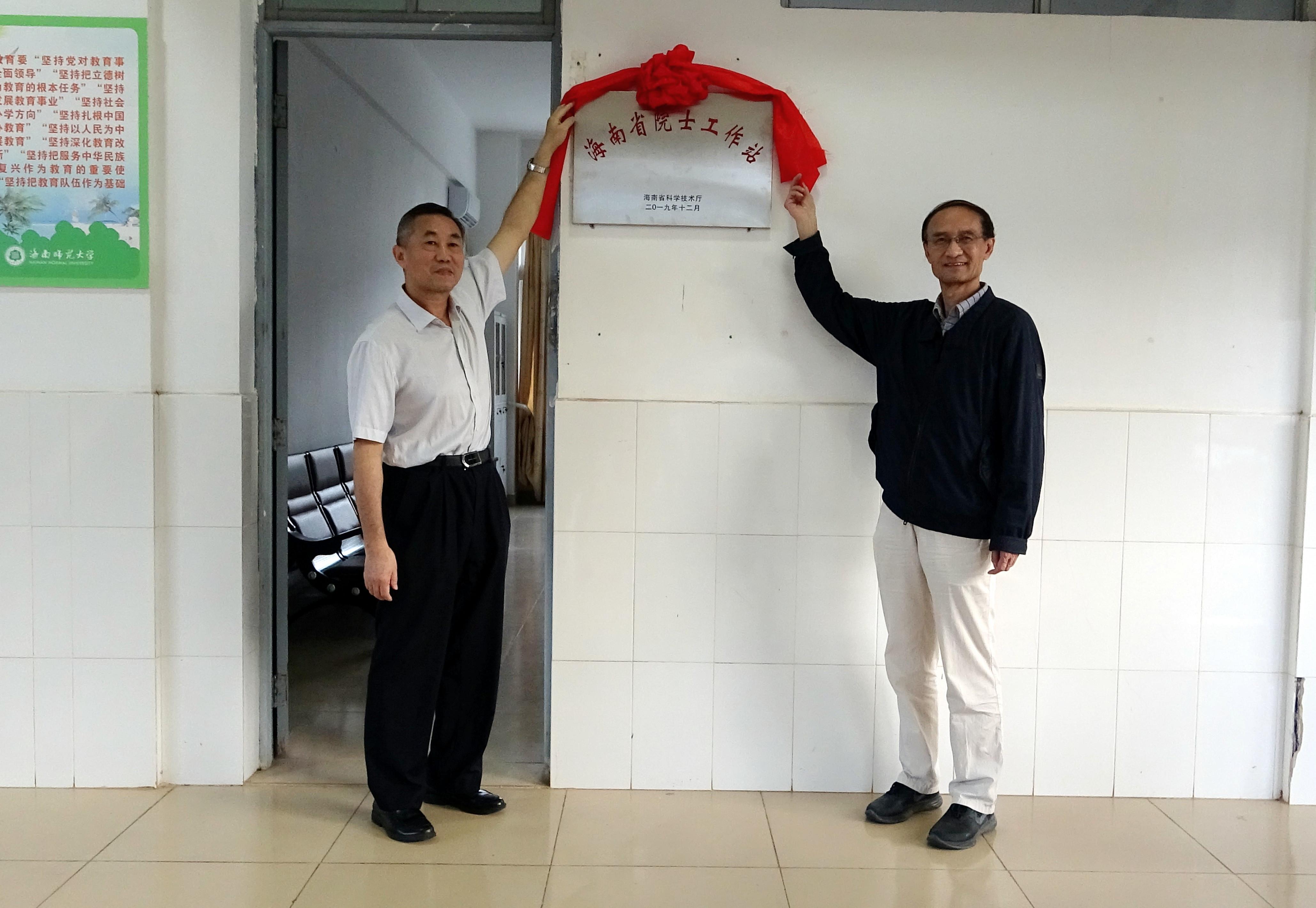 全省第一个文科院士工作站在澳门金莎官方网站文学院揭牌
