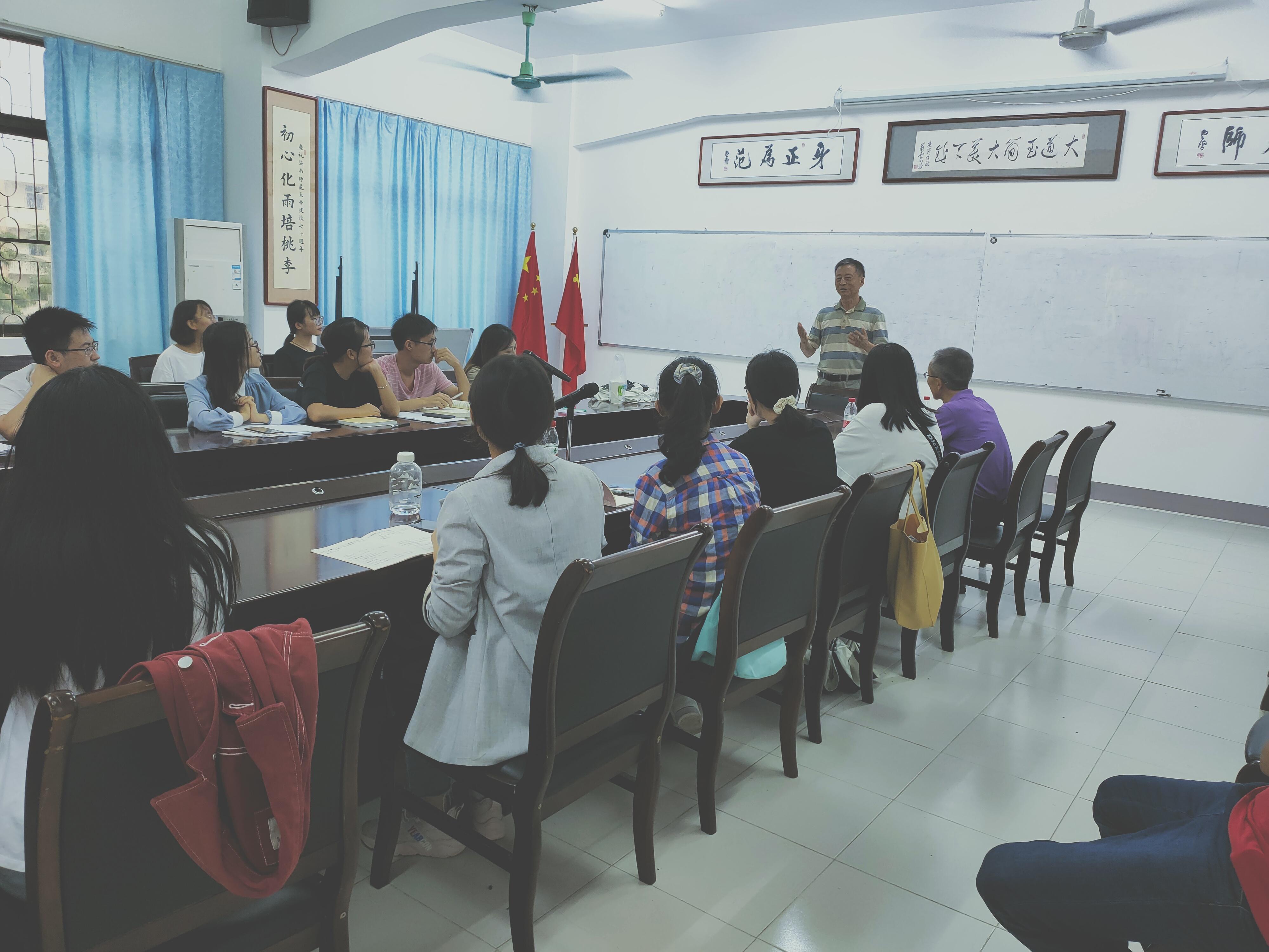 中国科技大学郭文彬教授来我校讲学