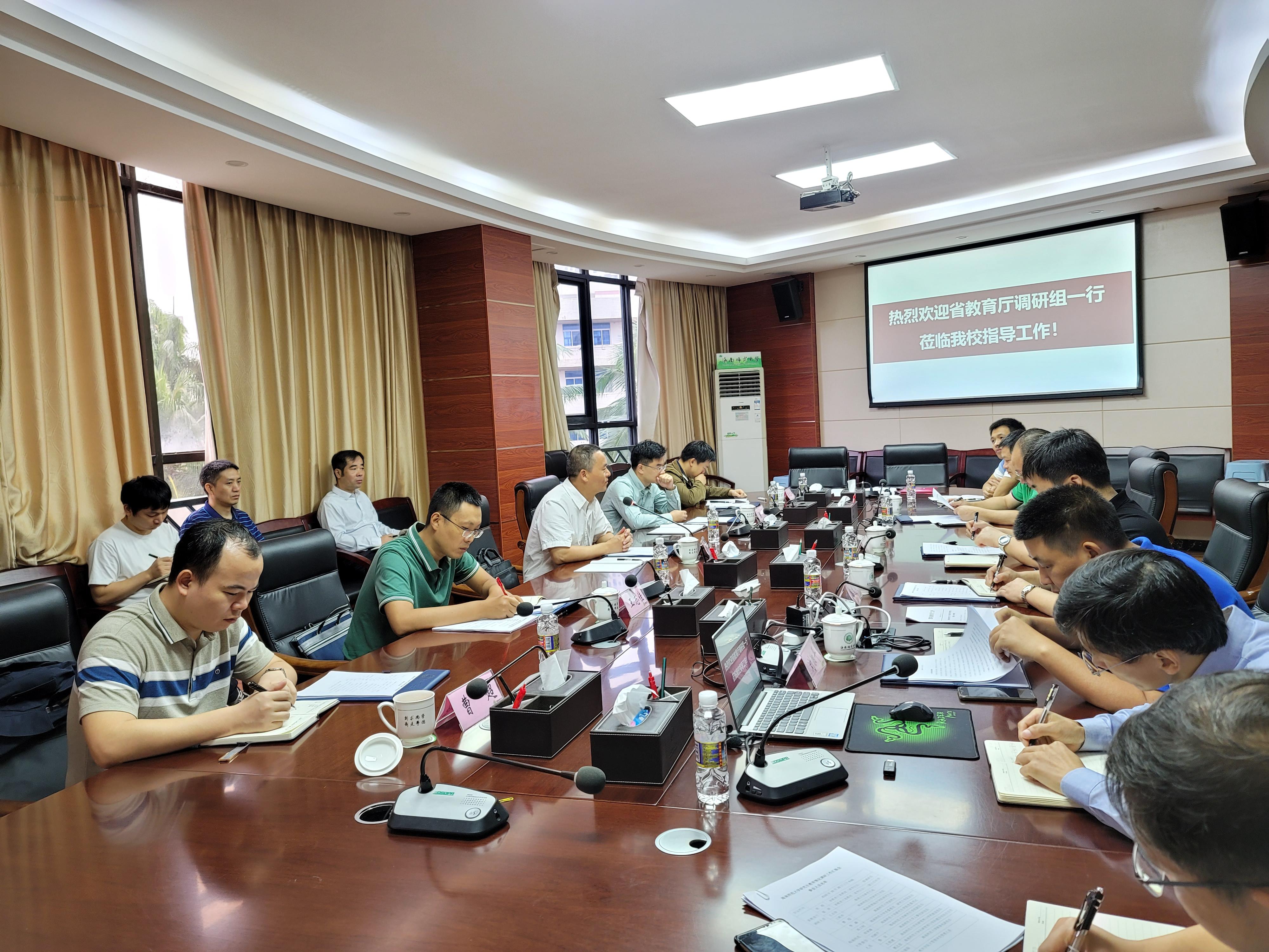 海南省教育廳調研組來我校開展研究生教育情況調研工作