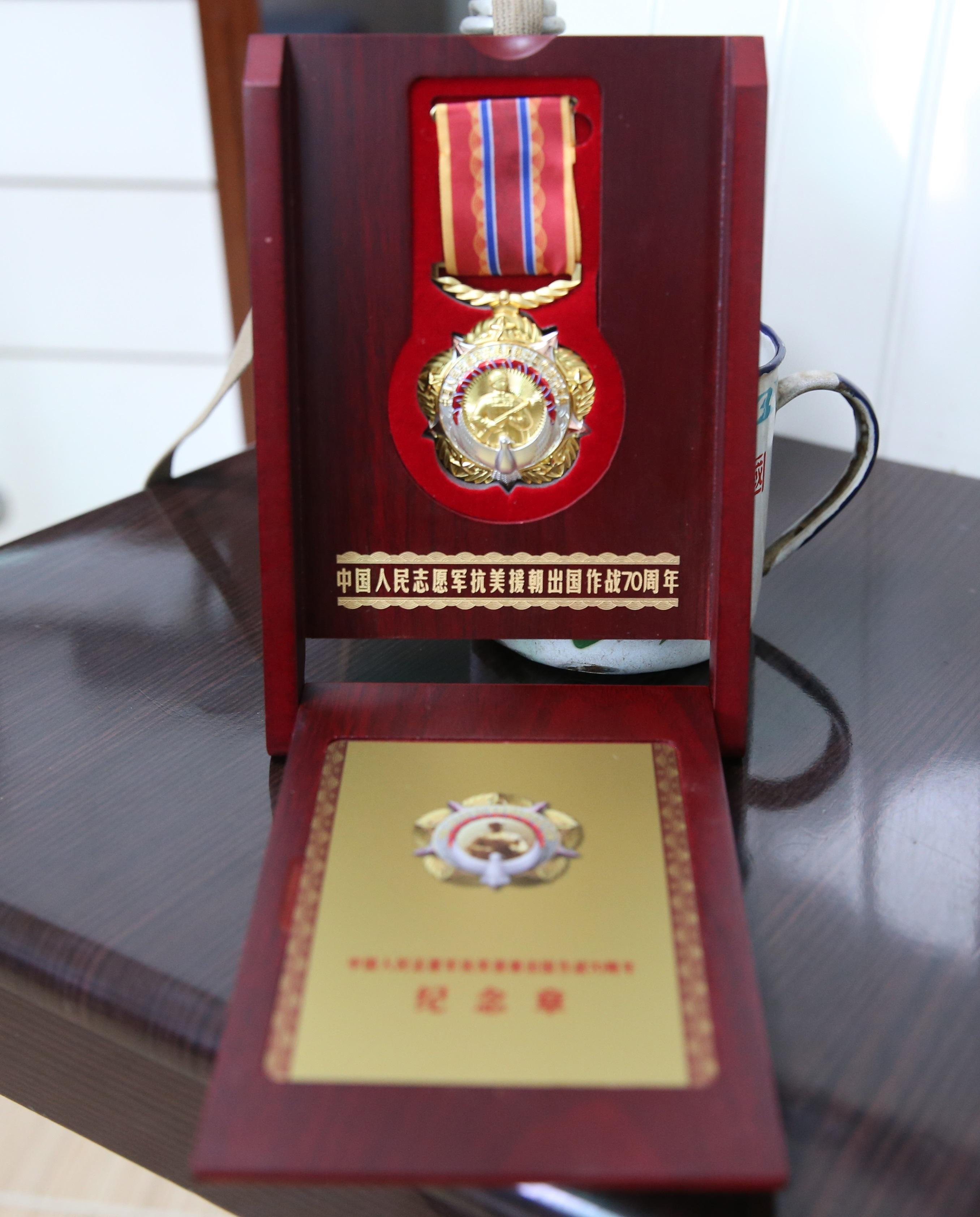 """退休干部朱荣衢获颁""""中国人民志愿军抗美援朝出国作战70周年""""纪念章"""