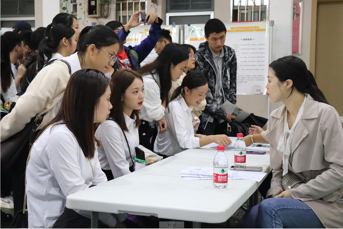 2020年海南省就业见习招聘月启动仪式暨海南师范大学就业见习招聘会举行