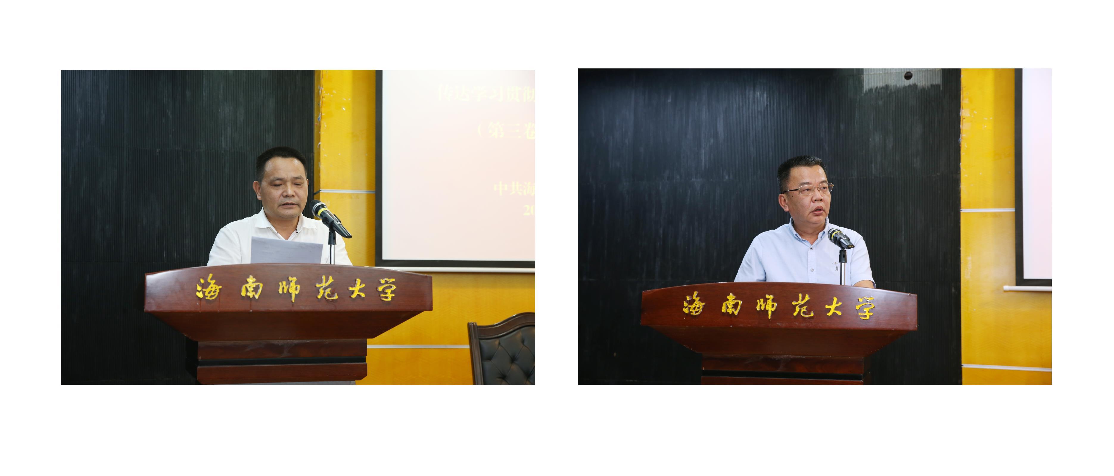李红梅上强调:落实立德树人根本任务  用习近平新时代中国特色社会主义思想武装头脑 指导实践 推动工作