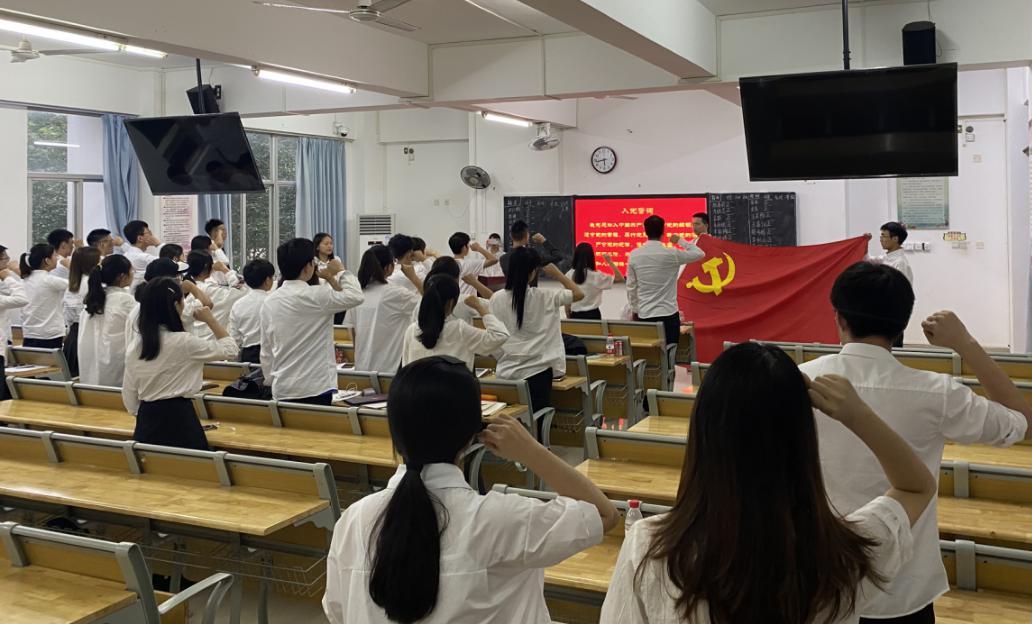 公海赌船官方网站学生党支部预备党员转正大会