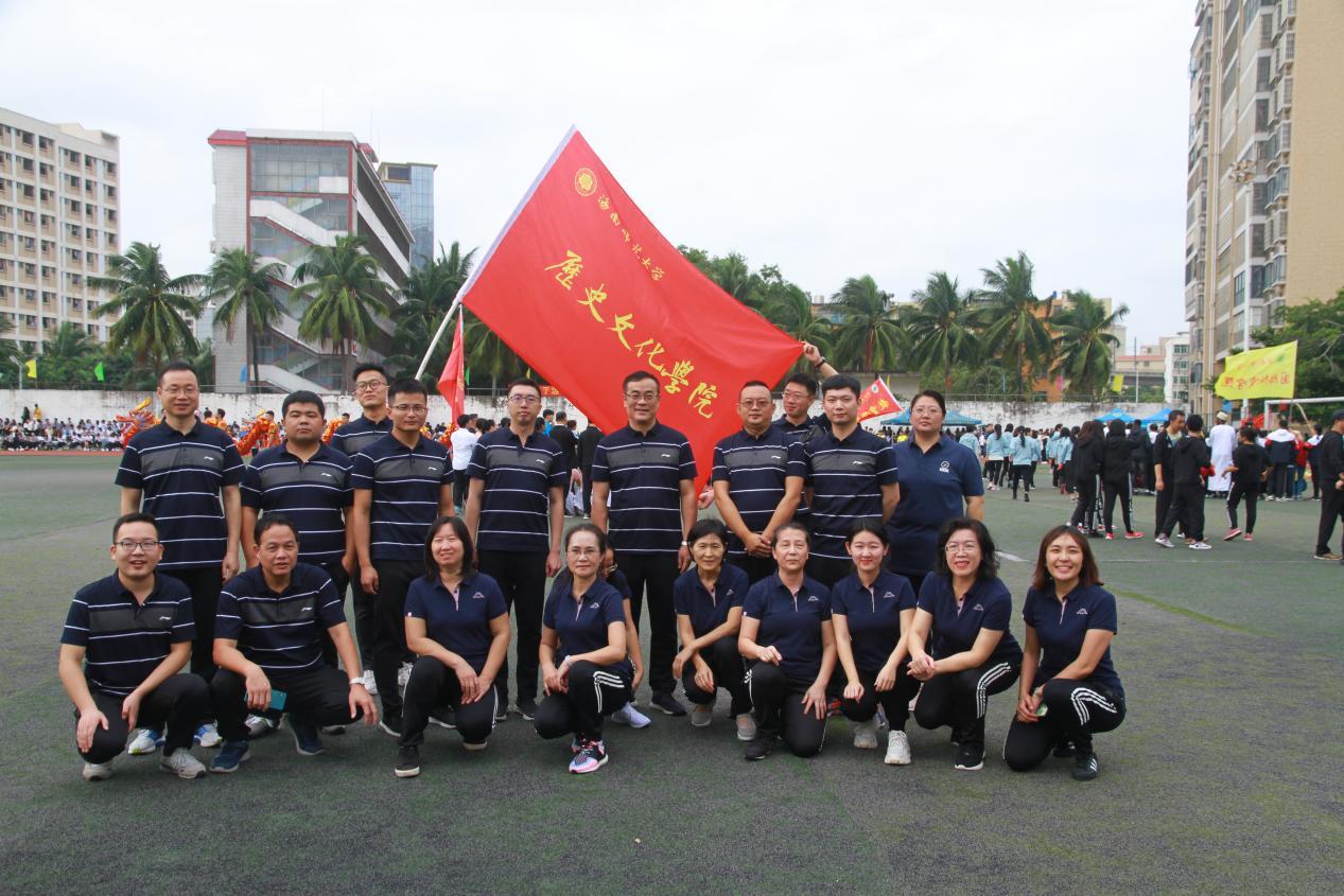 青年之声・记新葡的京集团350vip第37届运动会开幕式历史文化学院风采