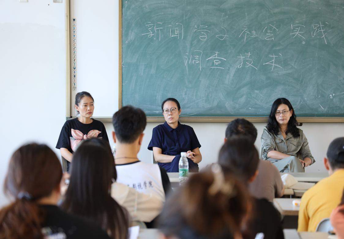 实践周  新闻学子社会实践中的调查技术 ——365亚洲最新线路网址创新创业实践周系列讲座