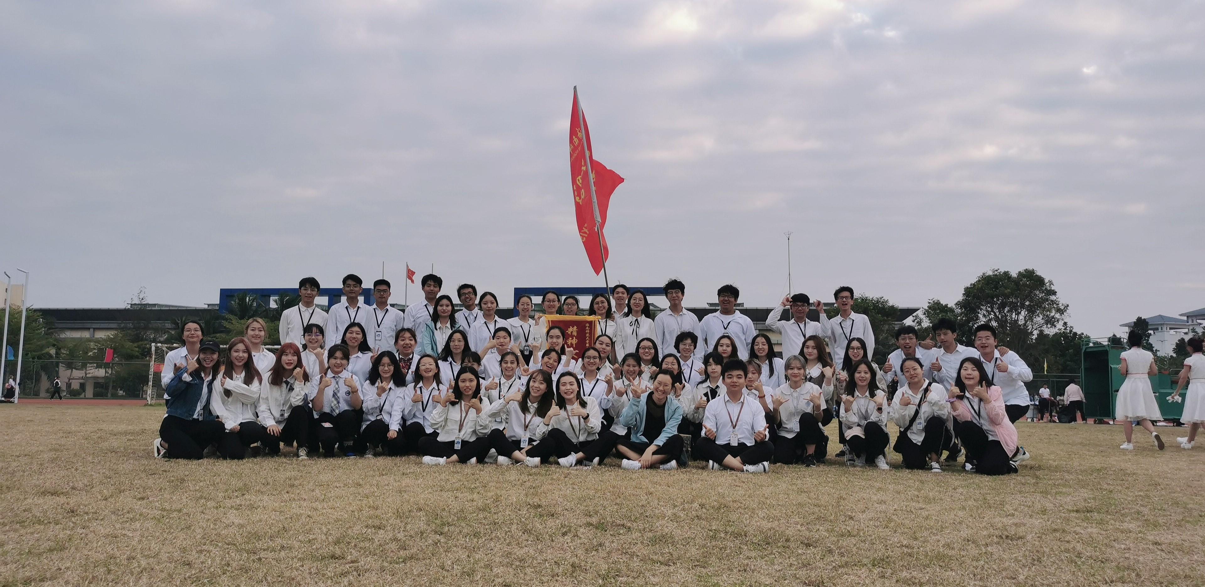 青年之声・马克思主义学院在第三十七届校运动会取得优异成绩