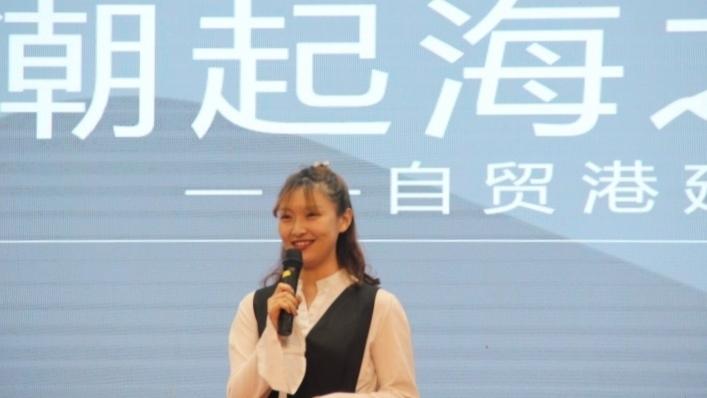 海南师范大学第十届大学生教师技能大赛之口语技能比赛决赛