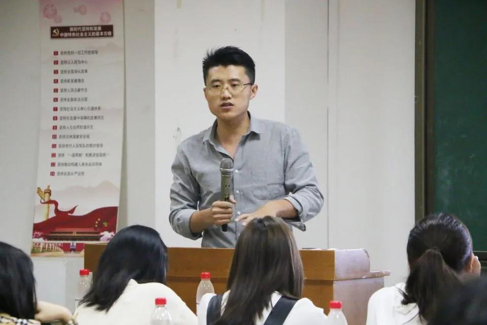 校党委宣传部开展2020年新听通讯员系列专题培训