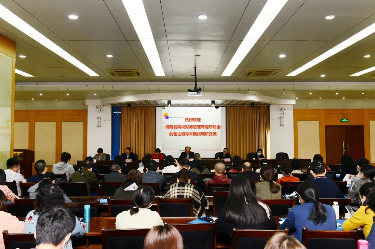 校領導帶隊參加省教育廳高校財務管理專題培訓班