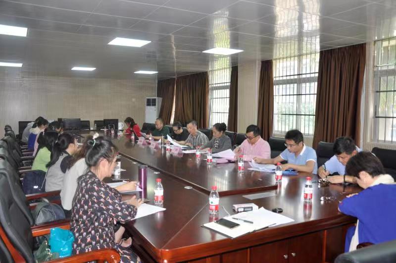 经济与管理学院召开教学评价改革与 教学督导工作研讨会