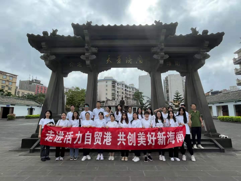 校研究生會組織開展學習貫徹黨的十九屆五中全會精神及團建活動