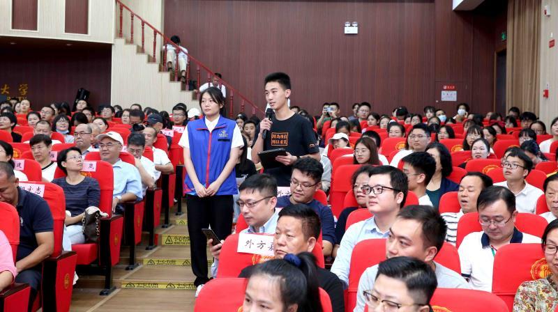 李肇星受聘海南师范大学名誉教授并做专题讲座