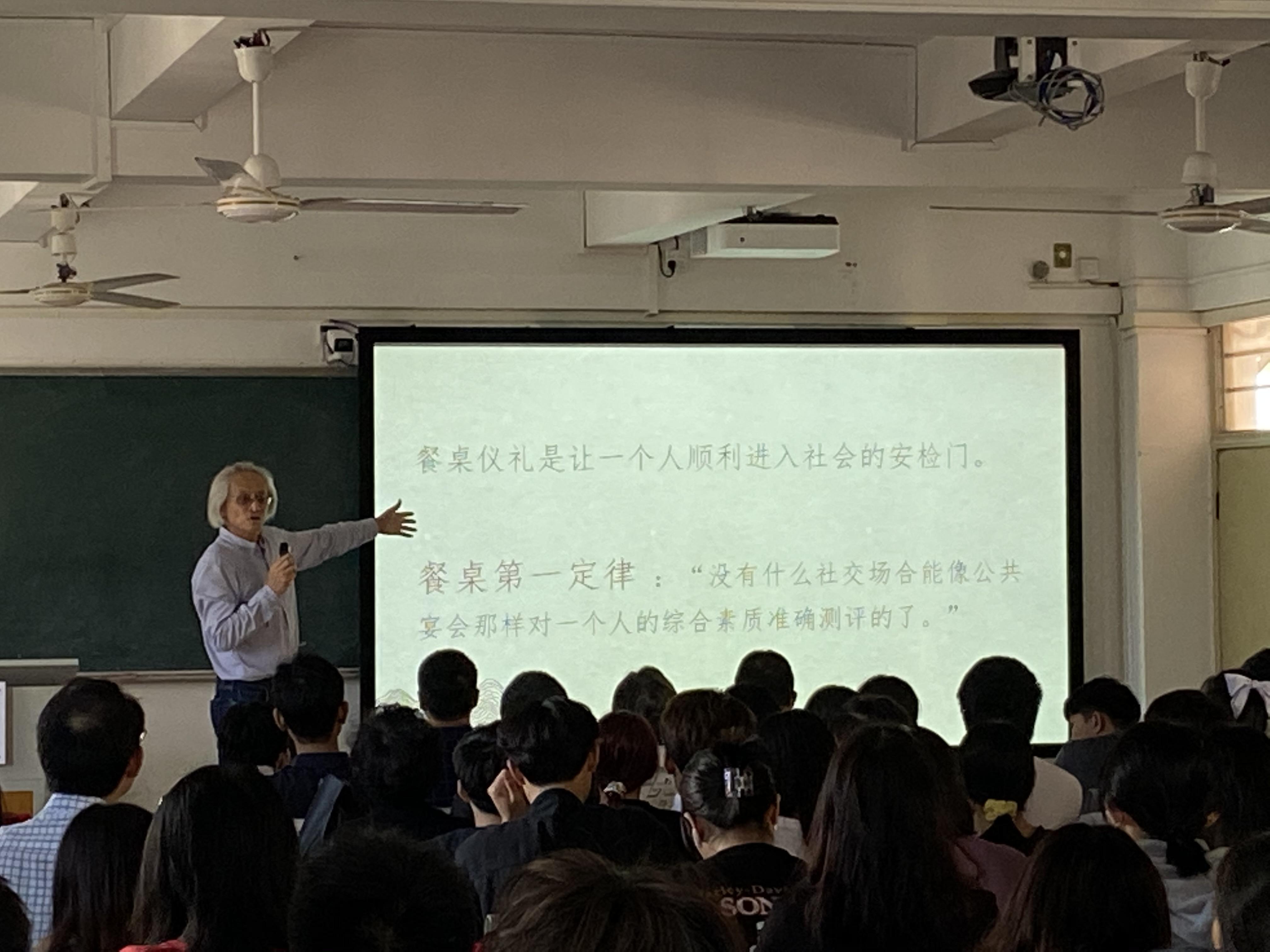 """旅游学院举办""""中华餐桌文明礼""""讲座"""
