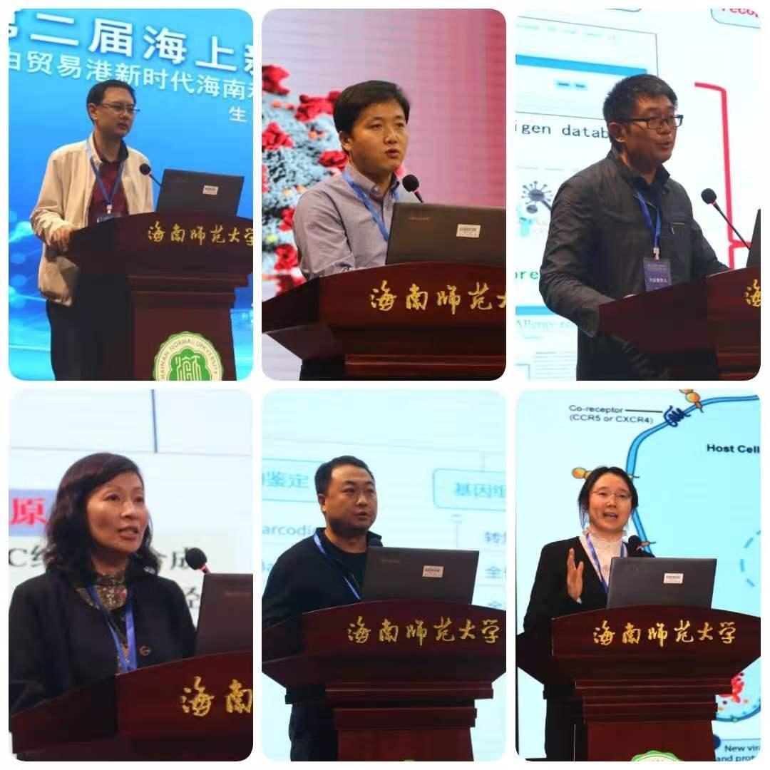 第二届海上新丝路生命生态科学大会专题报道