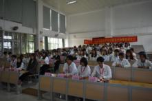 青年之声·教育学院团学青媒见面大会暨授牌仪式
