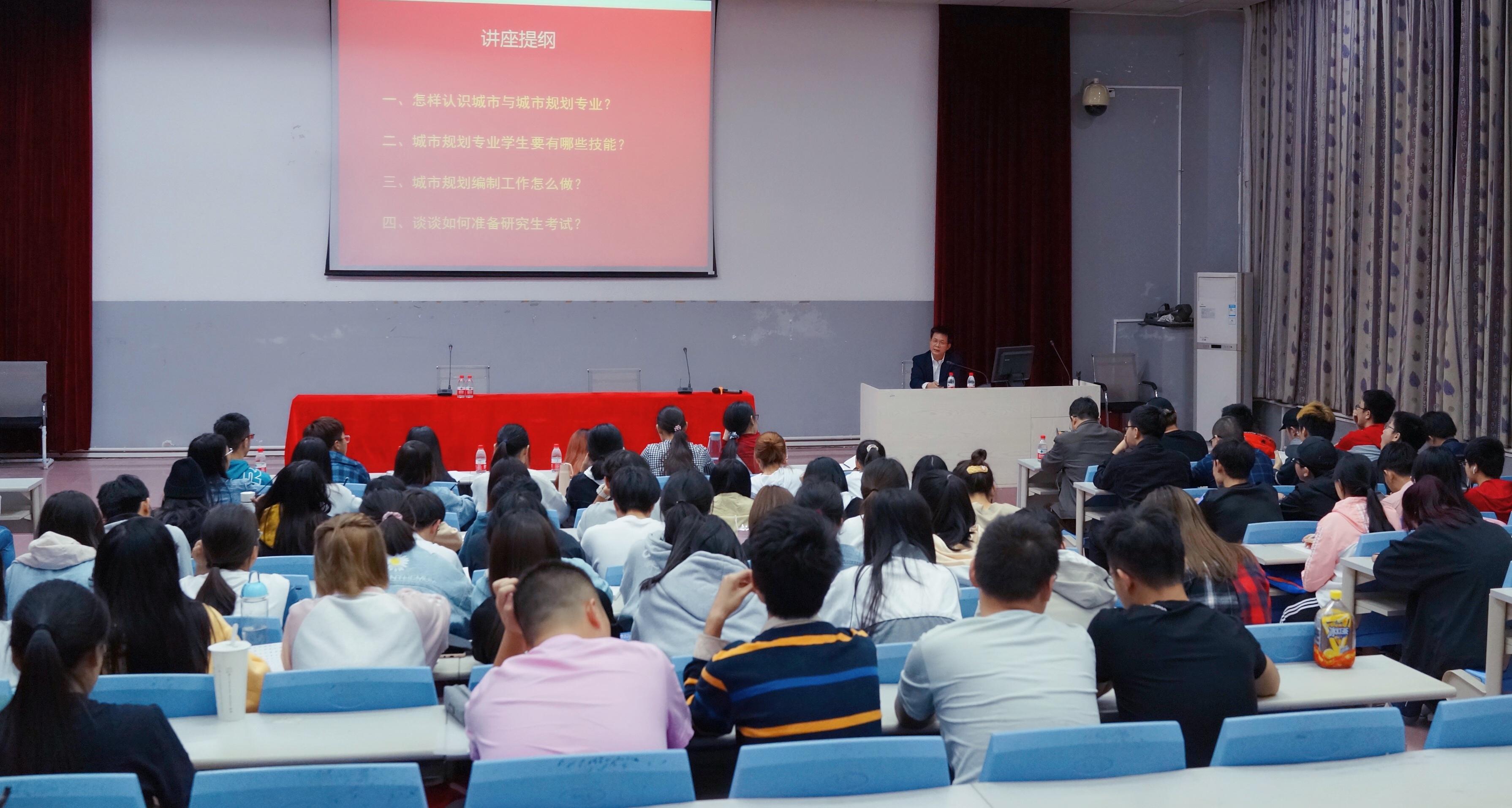 海南省旅游和文化广电体育厅周安伟教授来我院做学术报告