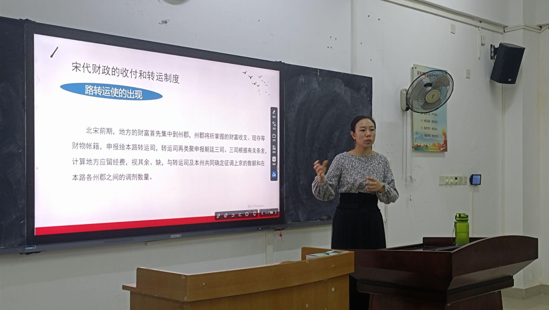 我院孙晨老师做了题为《中国财税起源与发展》的讲座