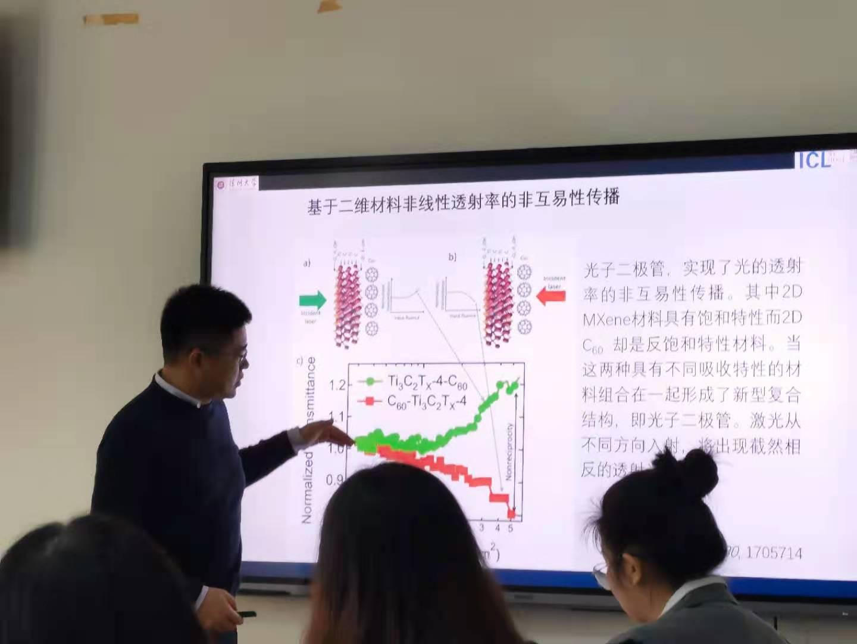 我院邀请深圳大学张晗教授作学术交流