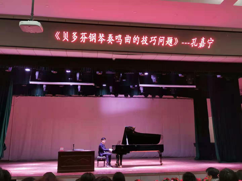 英国皇家音乐学院孔嘉宁教授来我校讲学
