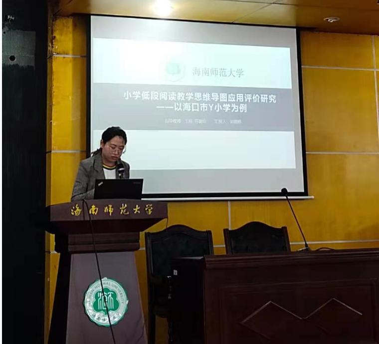 初教学院小学教育专业硕士2019级论文中期检查报告会